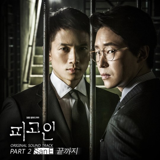 defendant-ost-part-2