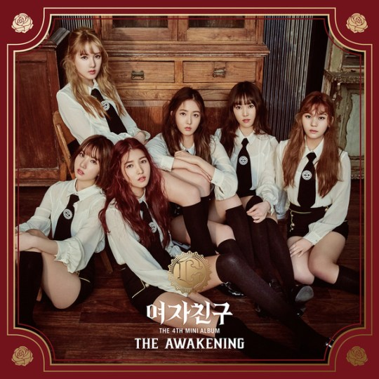 gfriend-4th-mini-album-the-awakening