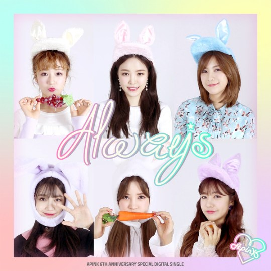 apink-6th-anniversary-special-digital-single