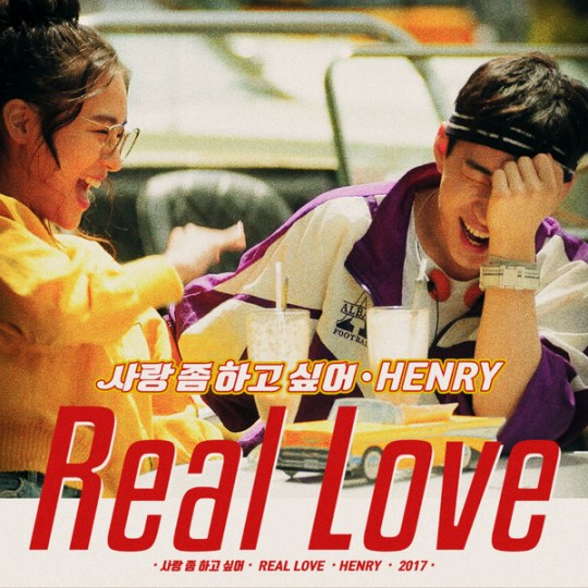 henry-real-love