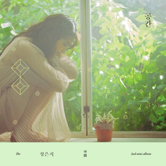 jung-eun-ji-2nd-mini-album-the-space