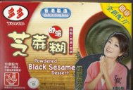 Torto Instant Powdered Black Sesame Dessert, 1 Box (4 sachets)