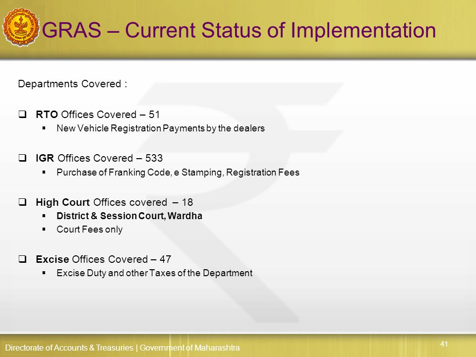 How Check My Vehicle Registration Status Online Maharashtra
