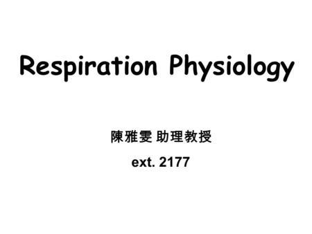 1 Respiratory tract anatomy fig Conducting zone vs