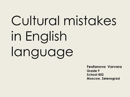 Introduction to Linguistics Chapter 7: Language Change