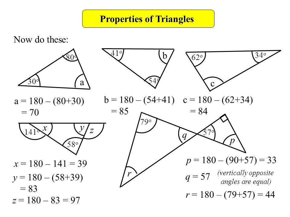 Properties of Triangles  ppt video online download