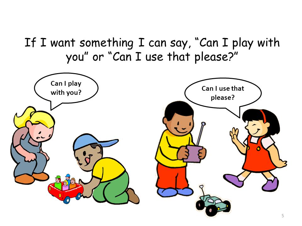 I Can Share Appropriate for Preschoolers Story by Rachel