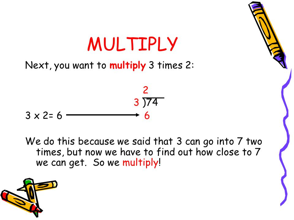 Long Division Can Be Easy!  Ppt Download
