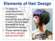 hair design 5 elements of