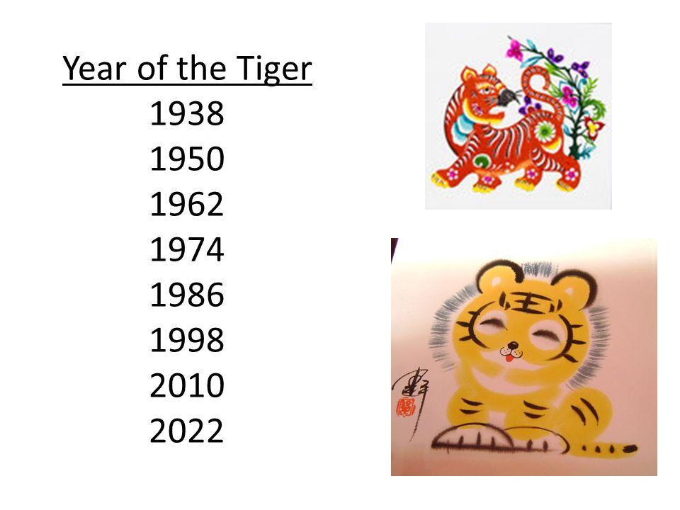 Year 1962 Chinese Zodiac