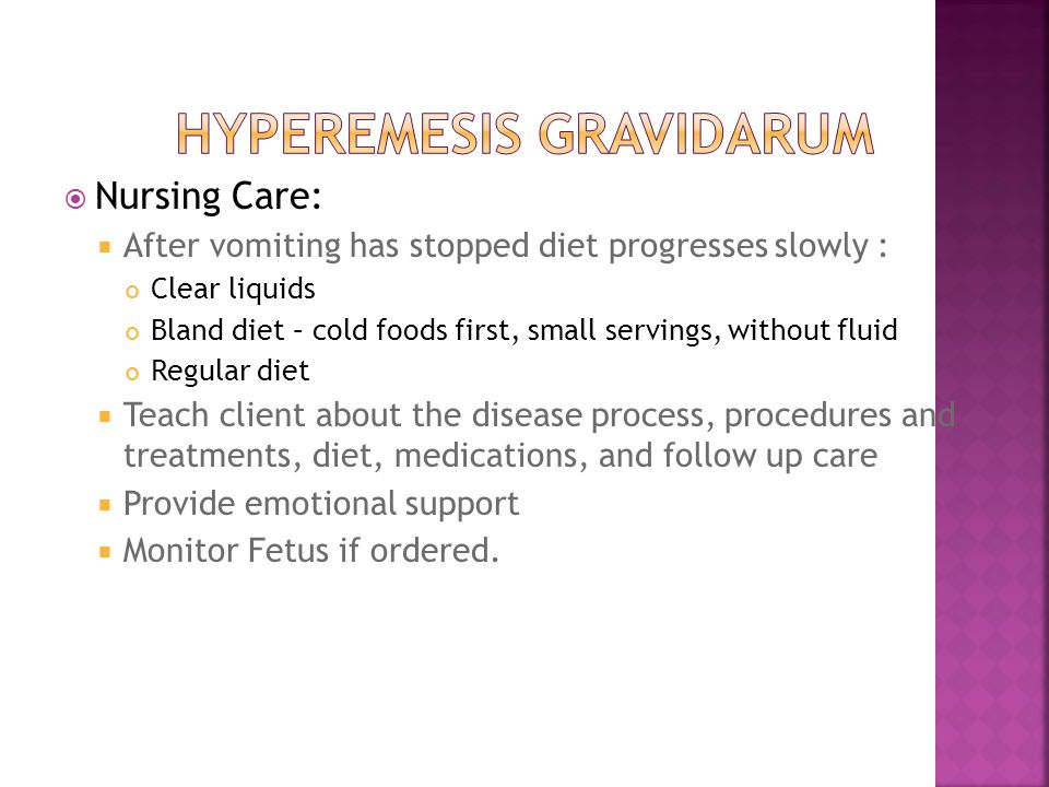 Hyperemesis Gravadium Ppt Download