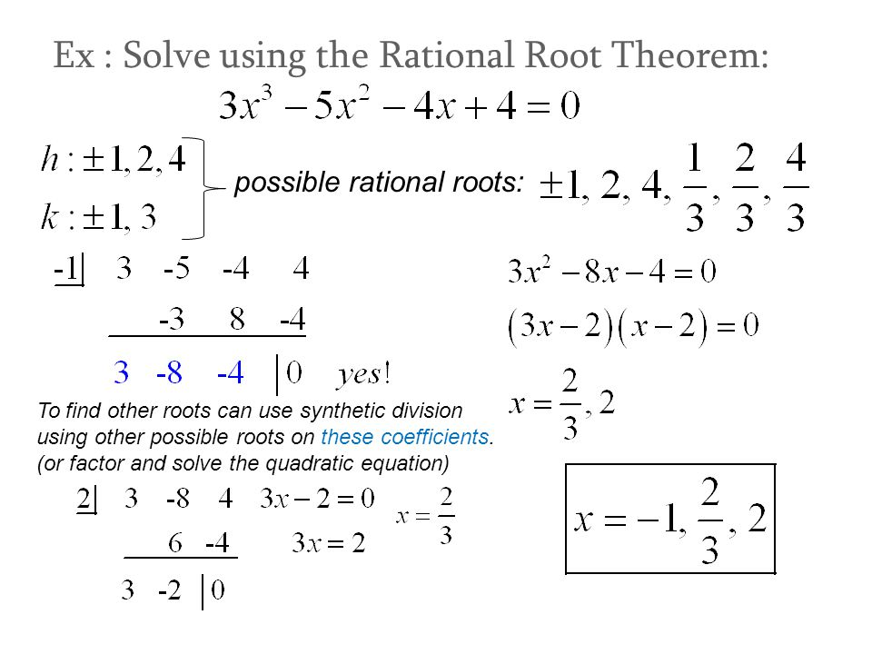 Rational Root Theorem  Ppt Video Online Download