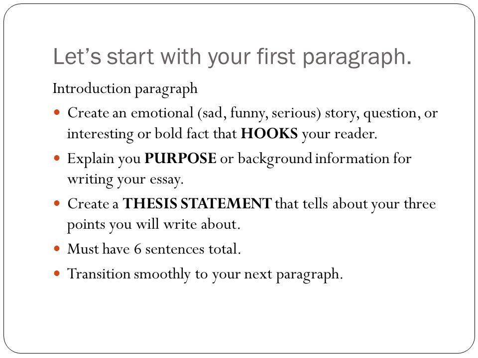 Writing Your DARE Essay  ppt video online download