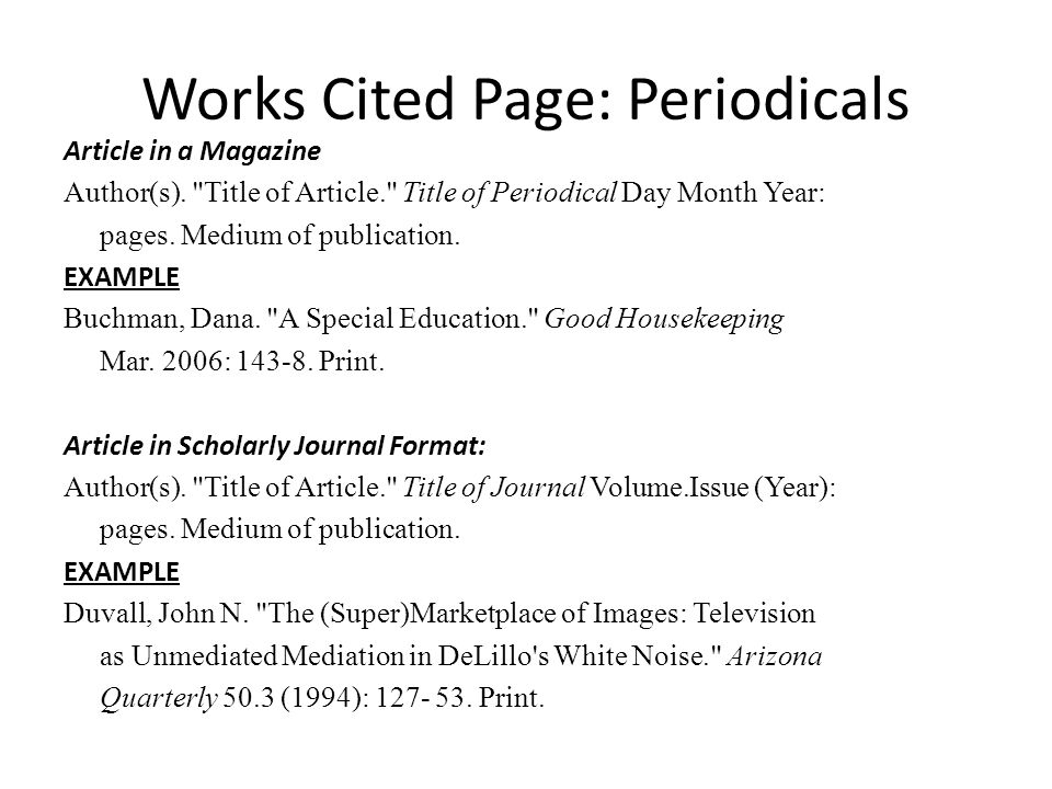 multiple works cited pages