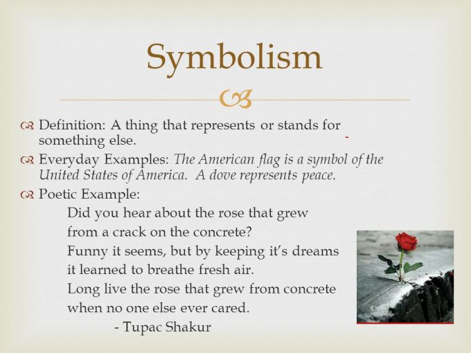 Tupac Shakur Poem The Rose That Grew From Concrete Meaning