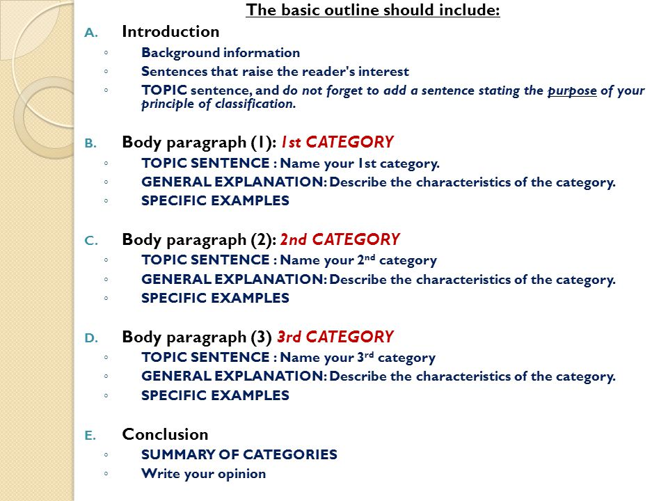 How to write an Outline for the Classification Essay  ppt