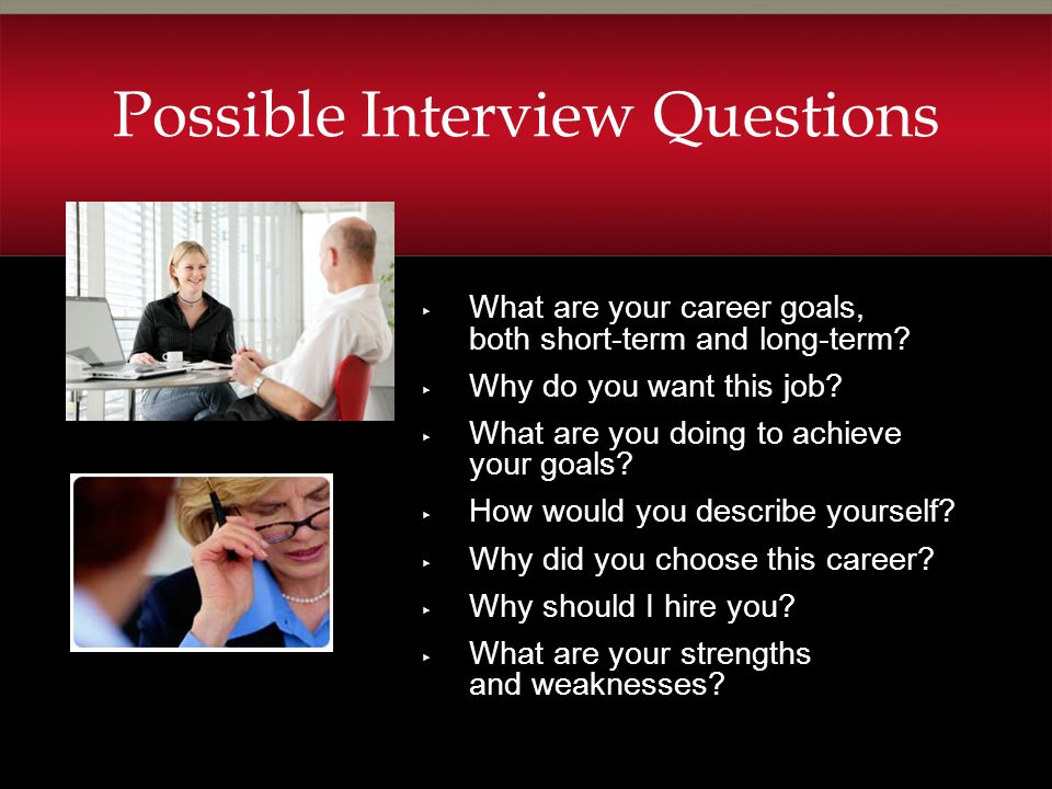 The Successful Job Interview Ppt Download