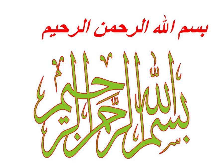 بسم الله الرحمن الرحيم 20493193134 Isacybpunml