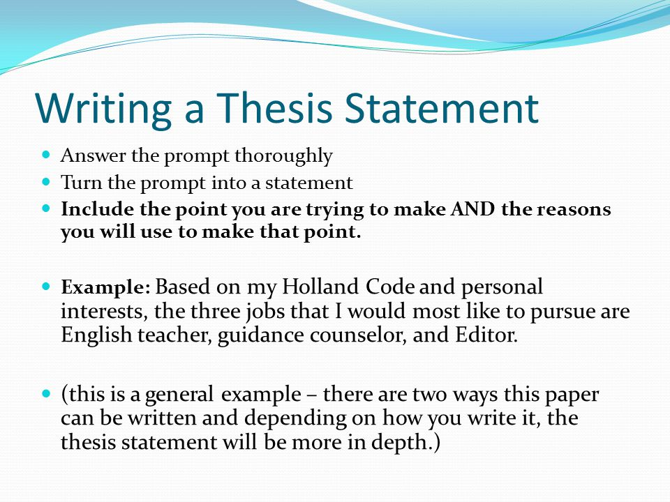 Cause And Effect Essay On Internet In Business Essay Samples