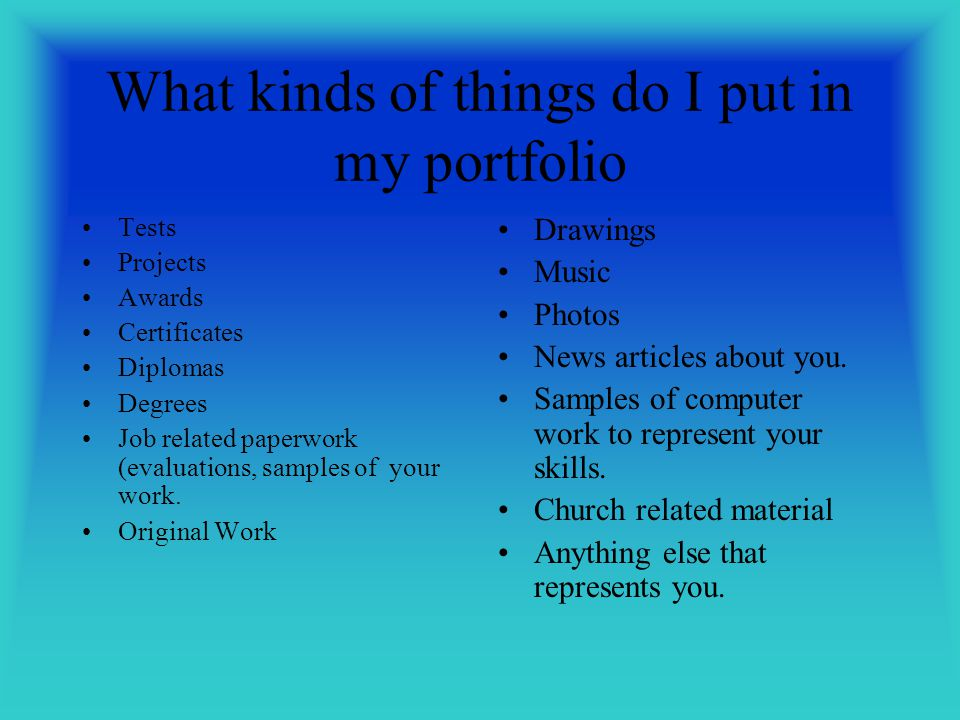 Introduction To Portfolios Ppt Video Online Download