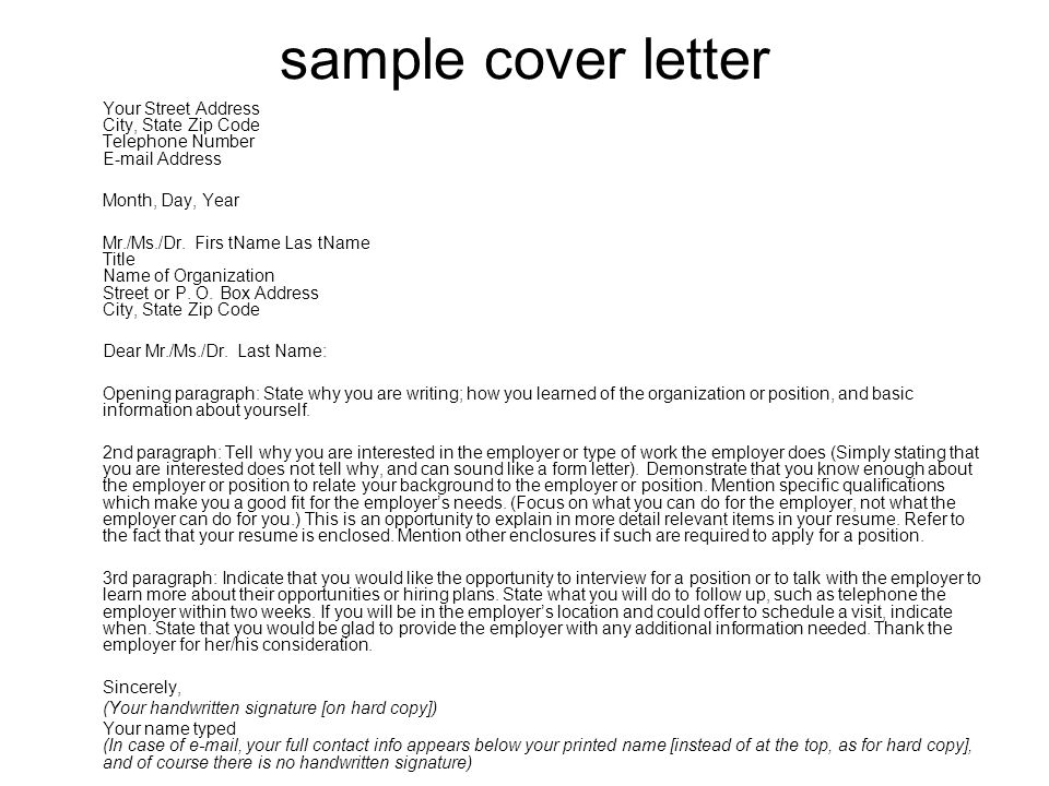 sample cover letter for resume no contact name