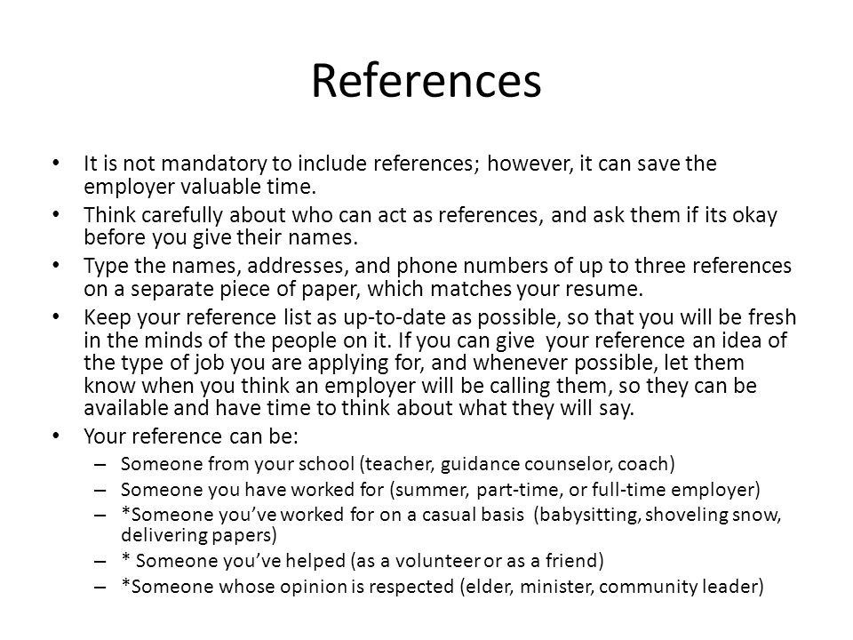 resume how many references