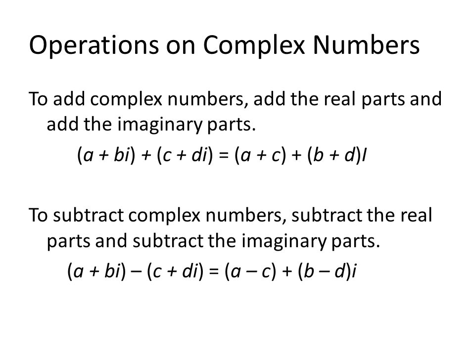 Simplifying Complex And Imaginary Numbers Worksheet