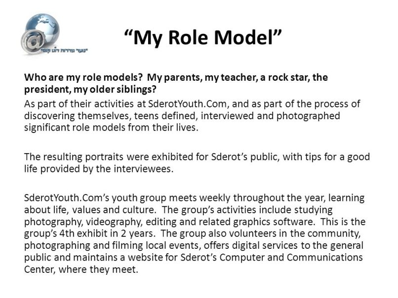 Role model essays