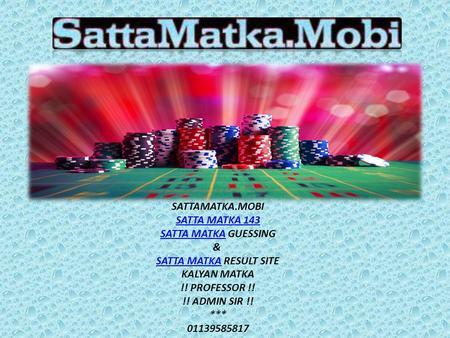 √ Madhur Matka About Us Mardmatka net offers Madhur day