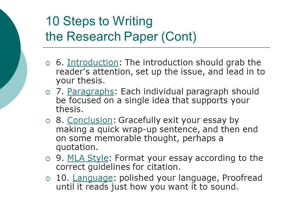how to set up an essay paper