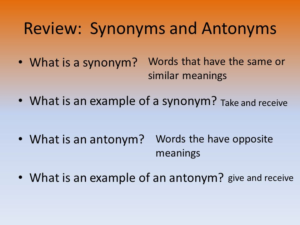 Give Antonyms Following Words