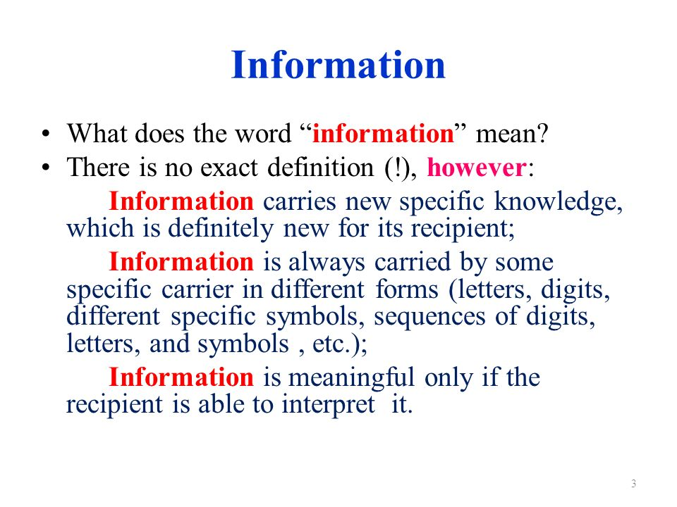 Overview of Information Theory Including a Brief Introduction Claude Shannon The Father of