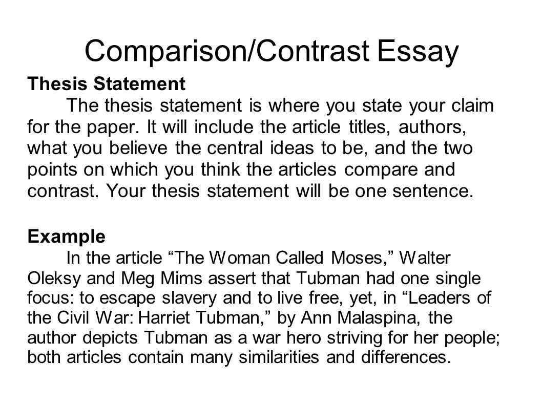 poem comparison essay