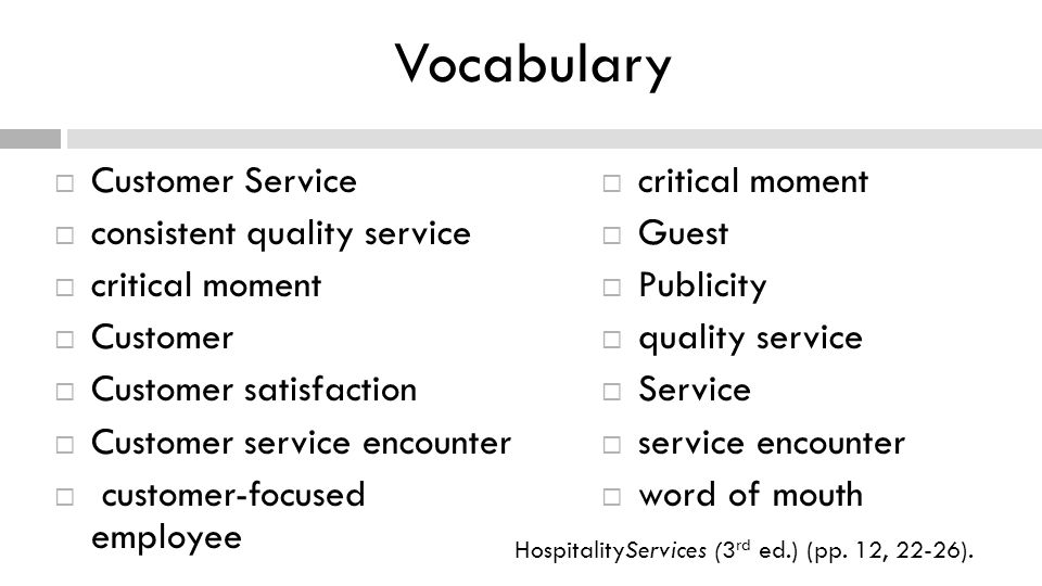 4.01 Understand customer service skills to ensure guest