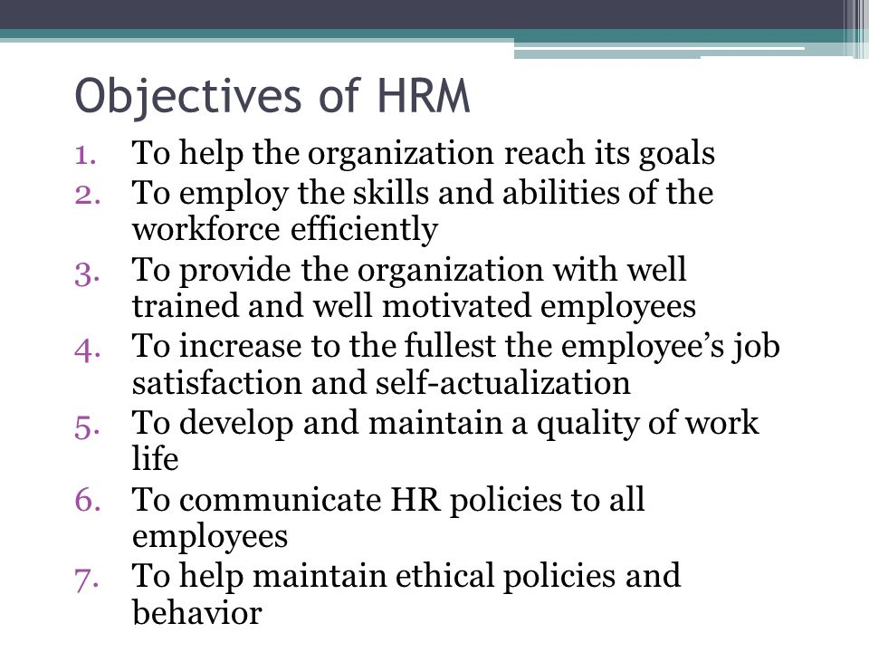 INTRODUCTION TO PERSONNEL AND HUMAN RESOURCE MANAGEMENT