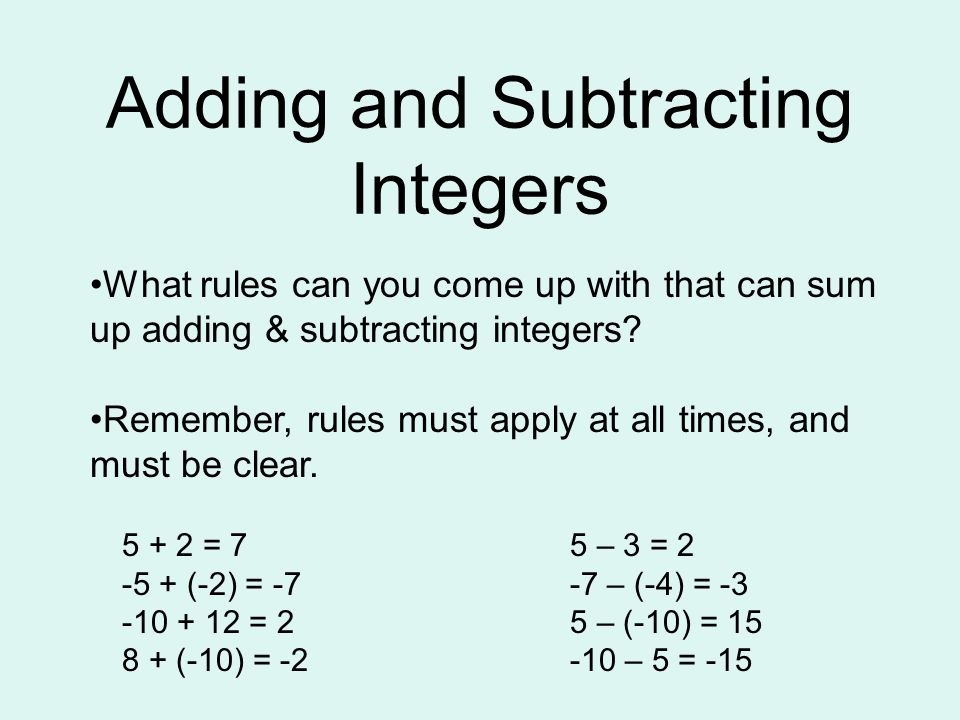 Add Integers Worksheets