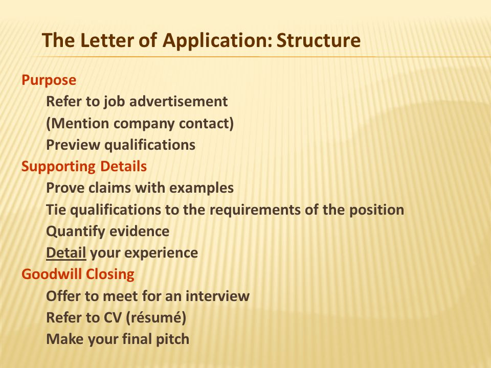 how to make a cv for a job application
