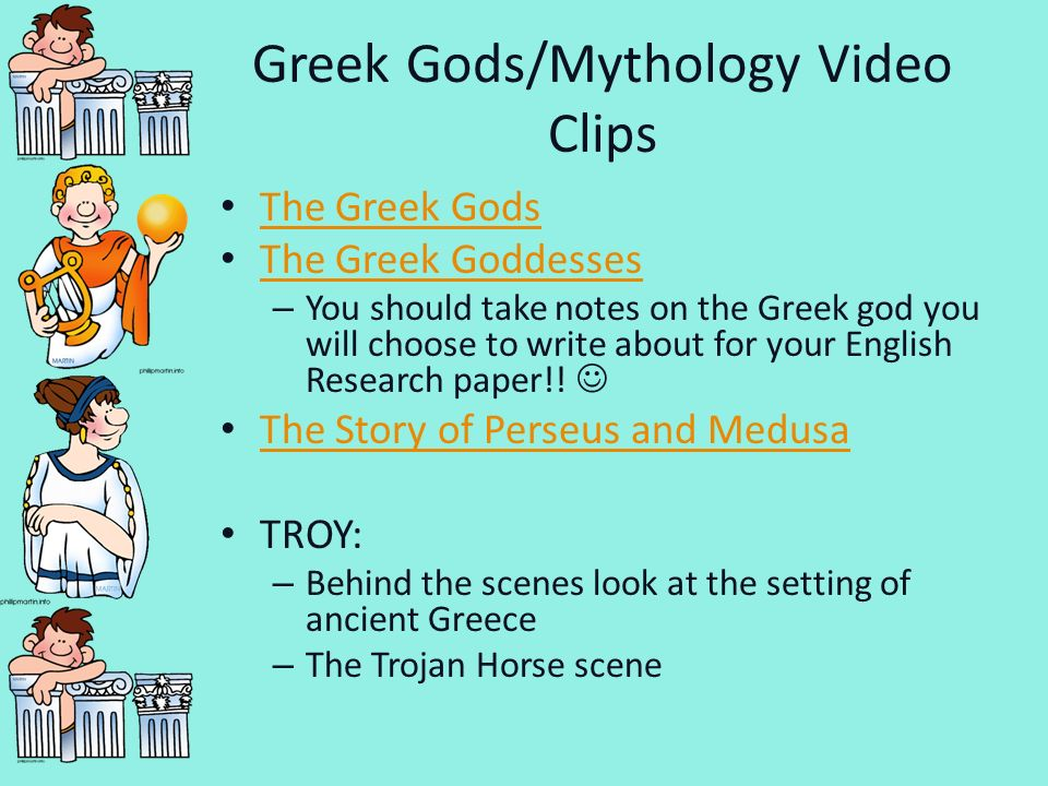 Title Greek Mythology DO NOW Ppt Video Online Download