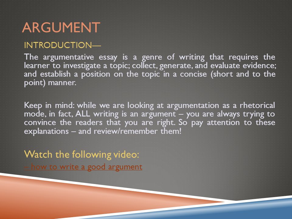 writing argument essay