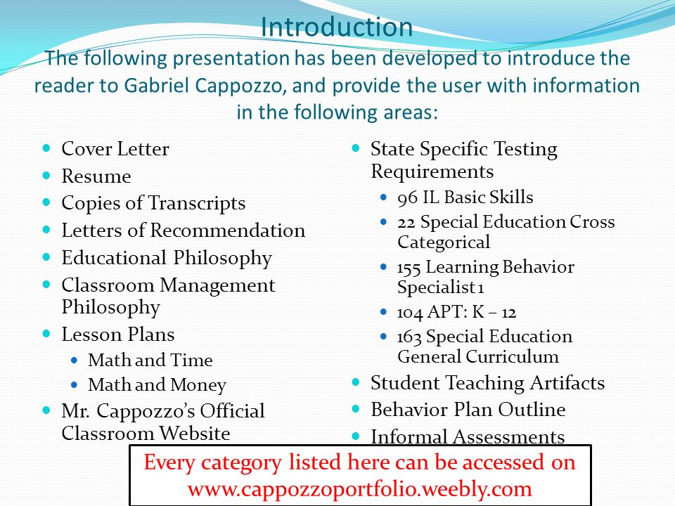 Gabriel Cappozzo Teacher Portfolio Ppt Download