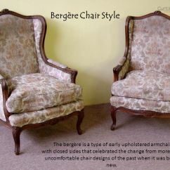 Chair Design Antique Cute Covers Know Your Styles Ppt Video Online Download Bergere Style