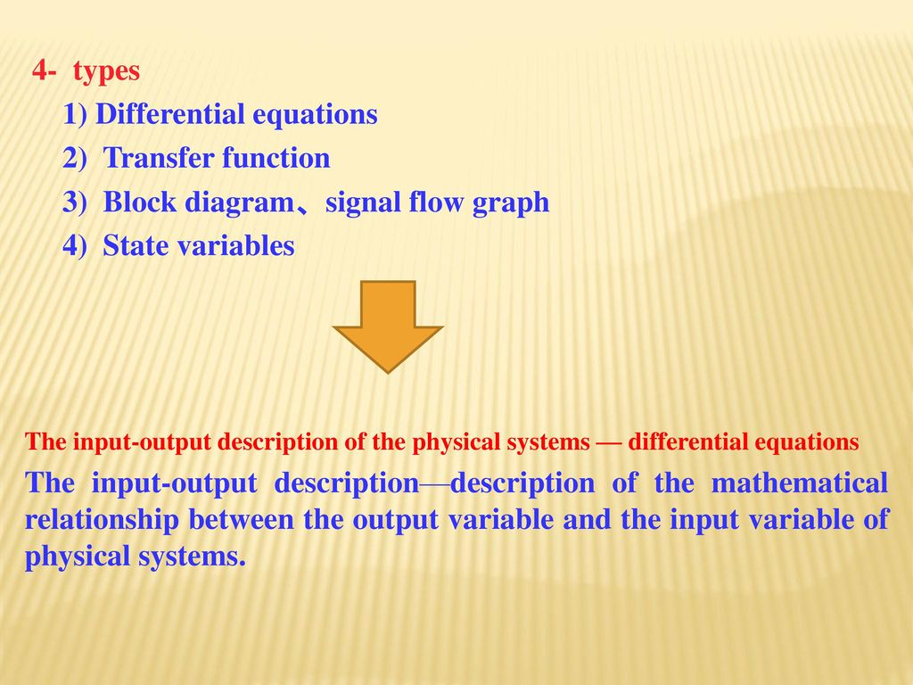 hight resolution of 1 differential equations 2 transfer function