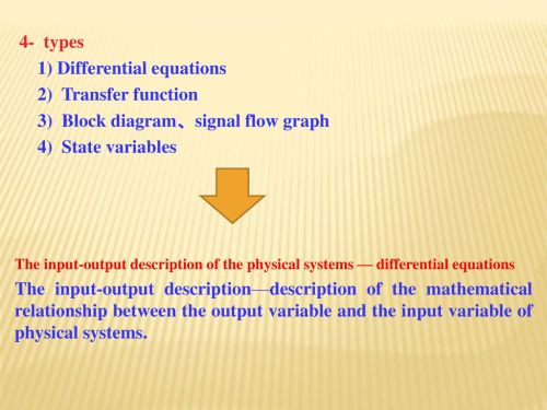 small resolution of 1 differential equations 2 transfer function