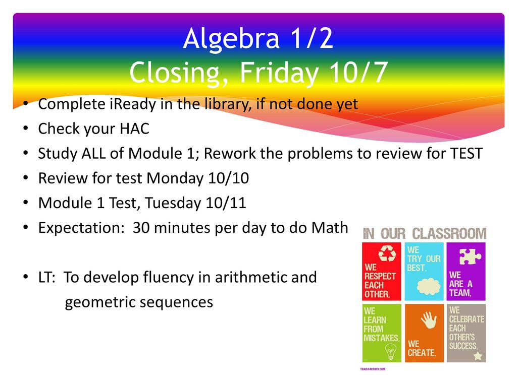 hight resolution of Algebra-Geometry- Day 1 - ppt download