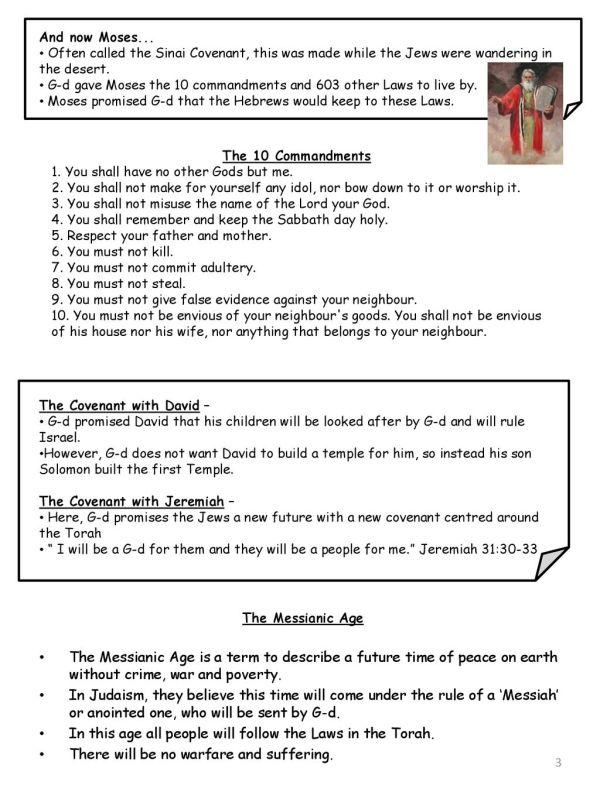 10 commandments 603 mitzvot # 36