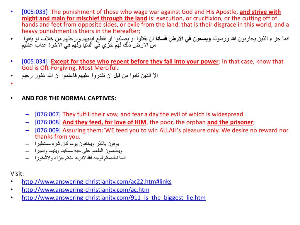 Are The Bible And The Quran Similar On The Special Moral