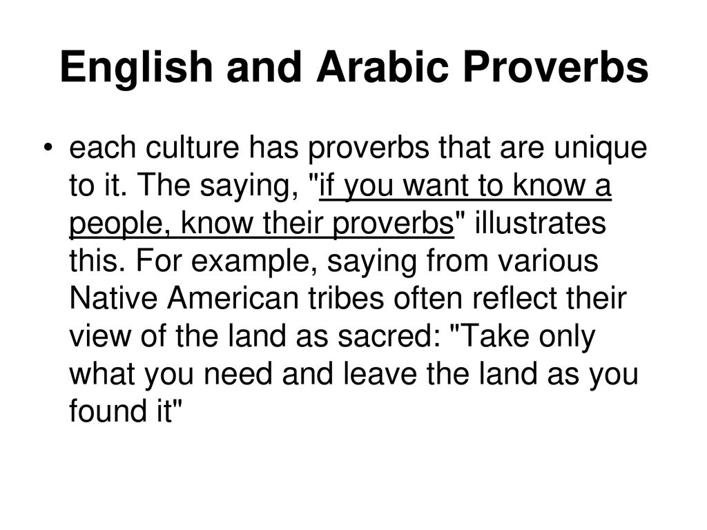 English And Arabic Proverbs Ppt Download