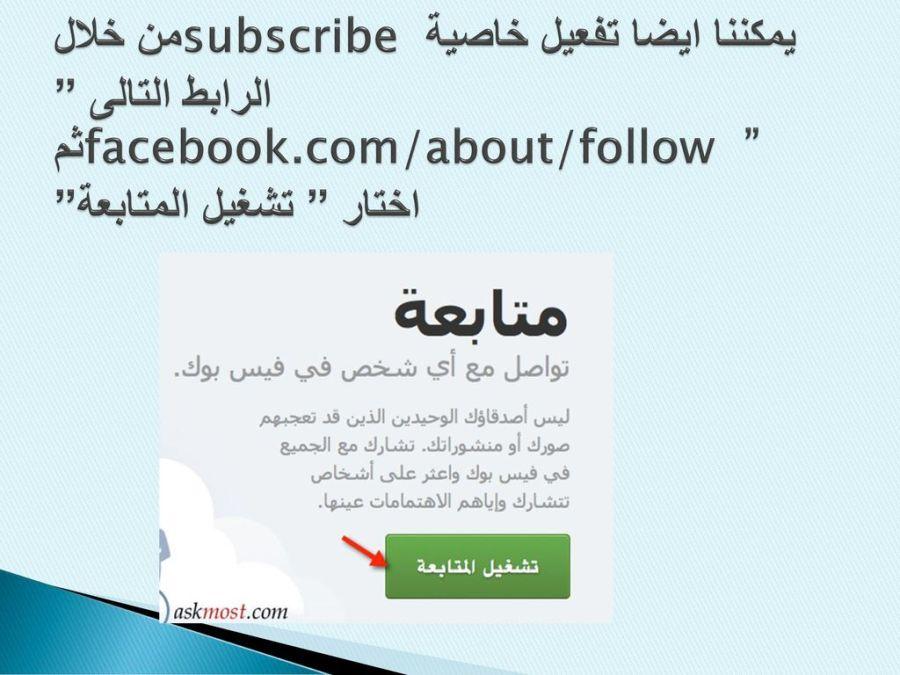 فيس بوك الطالبة بشايرعبدالله Ppt Download