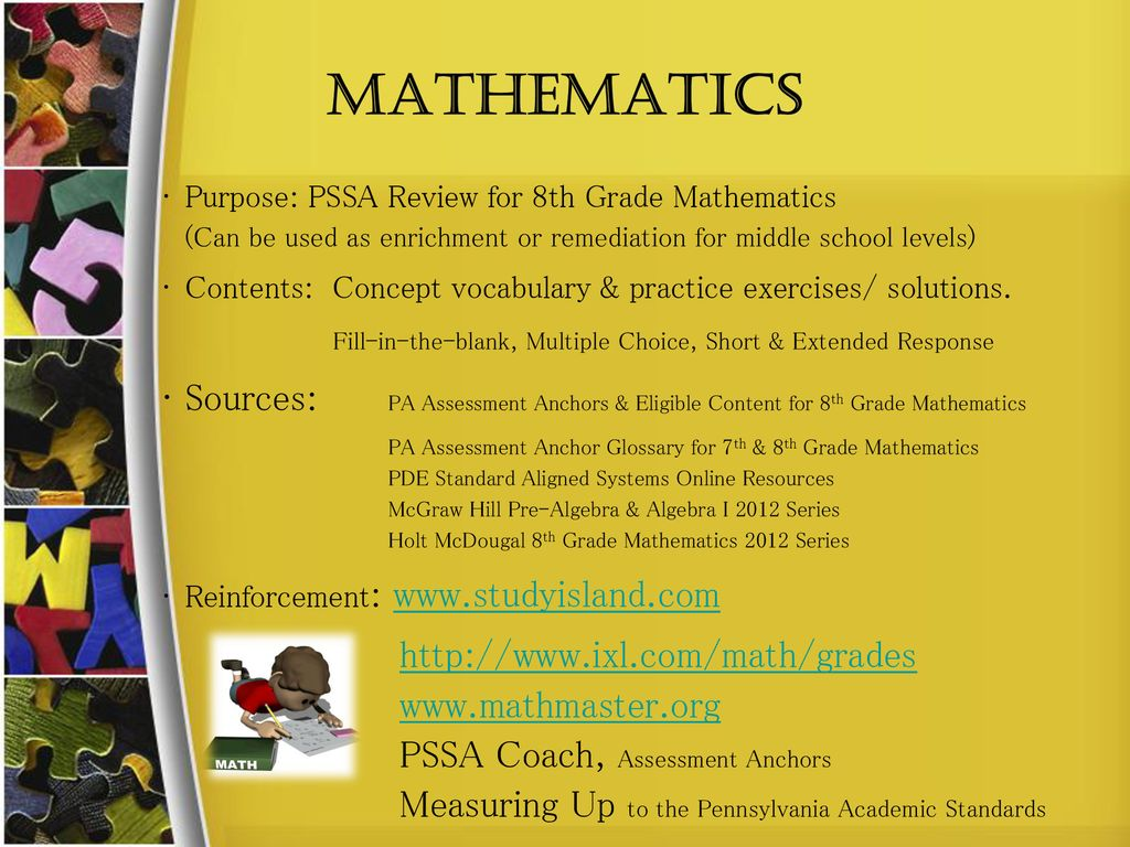 hight resolution of 8TH GRADE COMPREHENSIVE REVIEW - ppt download