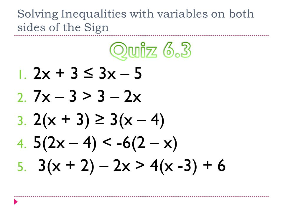 solving inequalities with variables on both sides ...